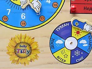 Деревянная игра «Часы», W09-217(5006), купить
