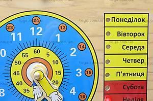 Деревянная игра «Часы», W09-217(5006), фото