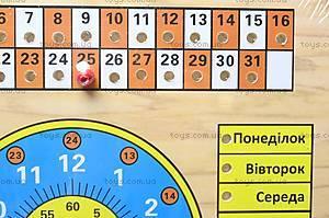 Деревянная игра «Часы», W09-217(5006), отзывы