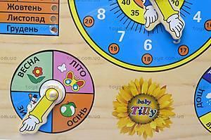 Деревянная игра «Часы», W09-217(5006), цена