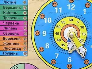 Деревянная игра «Часы», W09-217(5006), игрушки