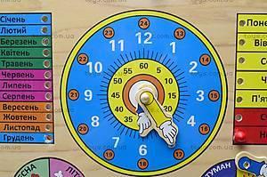 Деревянная игра «Часы», W09-217(5006), детские игрушки