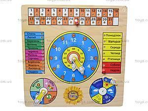 Деревянная игра «Часы», W09-217(5006)