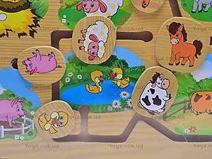 Деревянная игра «Домашние животные», 1129-E, купить