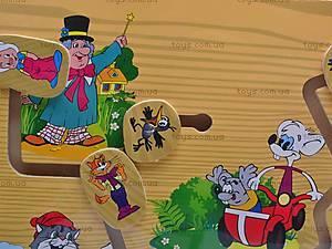 Деревянная игра «Любимые мультфильмы», B07147, отзывы