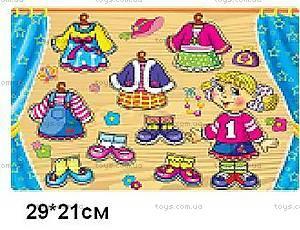 Деревянная игра «Одежда», FSN-1139