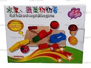 Деревянная игра «Резка овощей и фруктов», BT-WT-0052, отзывы