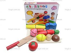 Деревянная игра «Резка овощей и фруктов», BT-WT-0052, цена