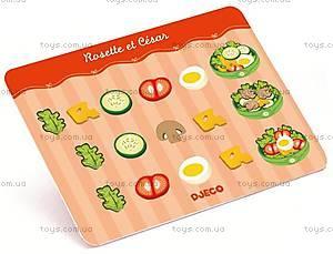 Деревянная игра «Салат-бар Розетты и Цезаря», DJ06616, купить