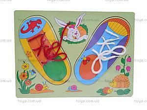 Деревянная игра-шнуровка «Ботинки», 2594-21