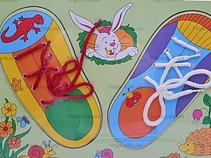 Деревянная игра-шнуровка «Ботинки», 2594-21, фото