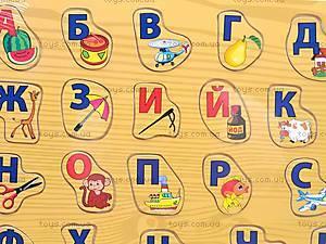 Деревянная игра-вкладыш «Алфавит», ABC-1142, купить