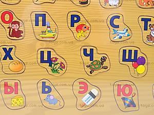 Деревянная игра-вкладыш «Алфавит», ABC-1142, фото