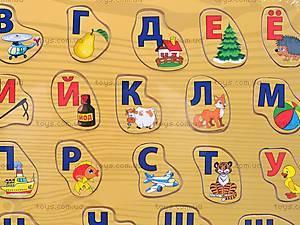 Деревянная игра-вкладыш «Алфавит», ABC-1142, отзывы