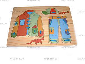 Деревянная игра-вкладыш «Одежда», W02-69