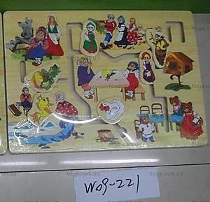 Деревянная игра-вкладыш «Сказки», W09-221(137)