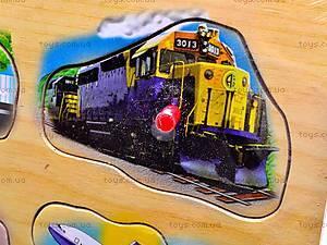 Деревянная игра-вкладыш «Транспорт», W02-2012, игрушки