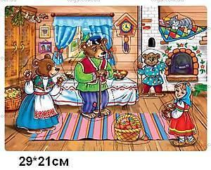 Деревянная игра-вкладыш «Три медведя», MDVD-1163