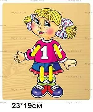 Деревянная игрушка «Девочка с одеждой», FSN-1140
