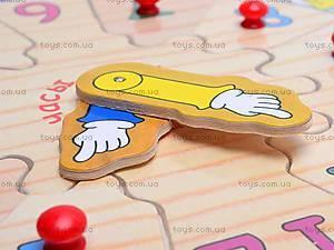 Деревянная игрушка «Мои первые часы», MD0264, отзывы