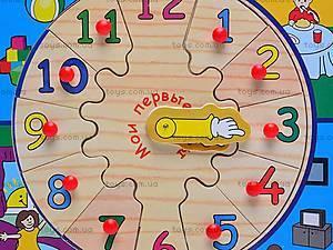 Деревянная игрушка «Мои первые часы», MD0264, игрушки