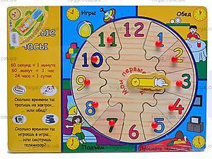 Деревянная игрушка «Мои первые часы», MD0264