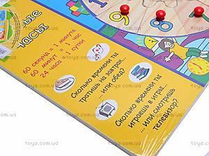 Деревянная игрушка «Мои первые часы», MD0264, детские игрушки
