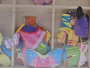 Деревянная игрушка-одевалка «Мишки», W02-2732, купить