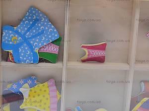 Деревянная игрушка-одевалка «Мишки», W02-2732, отзывы