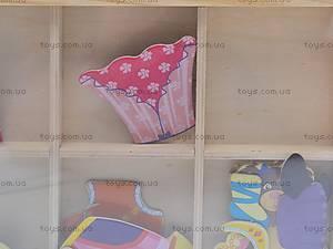 Деревянная игрушка-одевалка «Мишки», W02-2732, цена