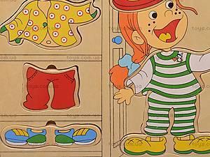 Деревянная игрушка «Поменяй одежду», 4782/5342, фото