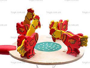 Деревянная игрушка «Птичий двор», 2011-72, игрушки
