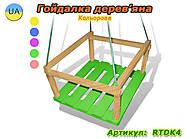 Деревянная качелька с бортиком, RTDK4, интернет магазин22 игрушки Украина