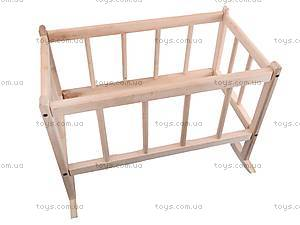 Деревянная кроватка для кукол, КРОВ_ДЛЯ_КУК, купить