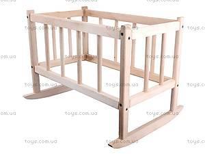 Деревянная кроватка для кукол, КРОВ_ДЛЯ_КУК, отзывы