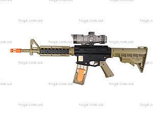 Деревянная логическая игрушка, 2012-19, toys.com.ua