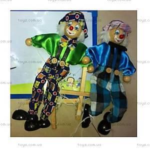 Деревянная марионетка «Клоун», 2011-127
