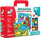 """Деревянная мозаика """"Зоопарк"""", ZB2002-02"""