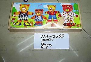 Деревянная одевалка «Мишки», W02-2065