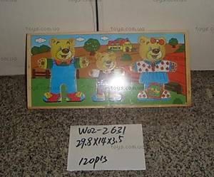 Деревянная одевалка с медведями, W02-2631