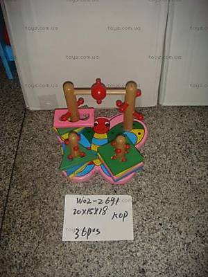 Деревянная пирамида «Бабочка», W02-2691