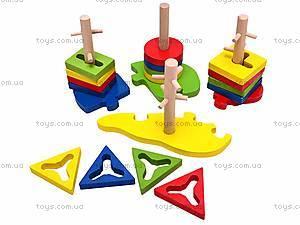 Деревянная пирамидка «Геометрия», W02-5275, детские игрушки