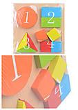 Деревянная рамка-вкладыш «Геометрия-цифры», С30304, отзывы