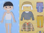 Деревянная рамка-вкладыш «Одежки», С30357, купить