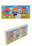 Деревянная рамка-вкладыш «Три медведя», C29454, отзывы