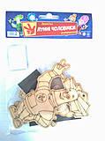 Деревянная раскраска «Лунные человечки», 76197, купить