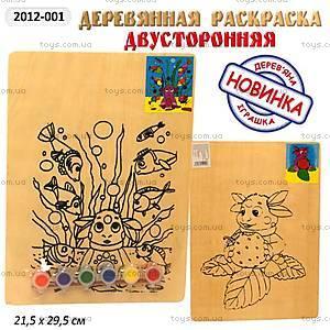 Деревянная раскраска «Лунтик», 2012-001