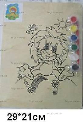 Деревянная раскраска «Львенок», LION-1166