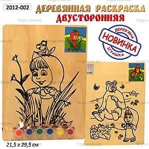 Деревянная раскраска «Маша и Медведь», 2012-002