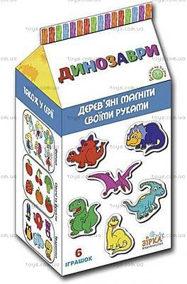 Деревянная раскраска на магните «Динозавры», 75436